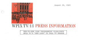 The press release announcing the arrival of