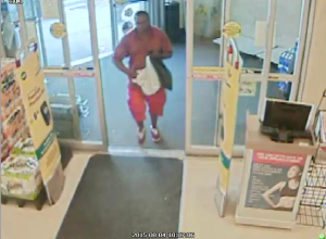 Police say this man stole 19 boxes of condoms from a Bronx Rite Aid. (Photo: NYPD)