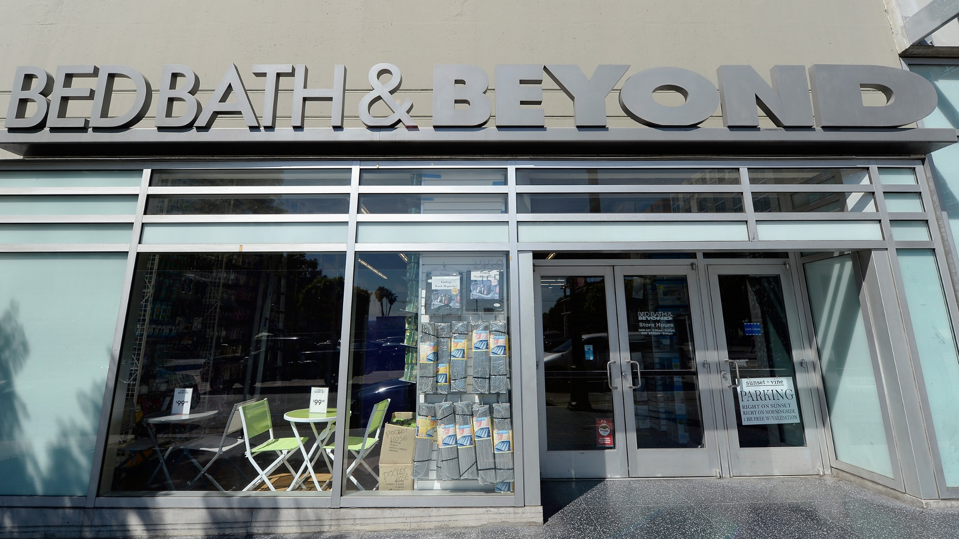 Bed Bath & Beyond store location
