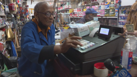 Hardware store cash register