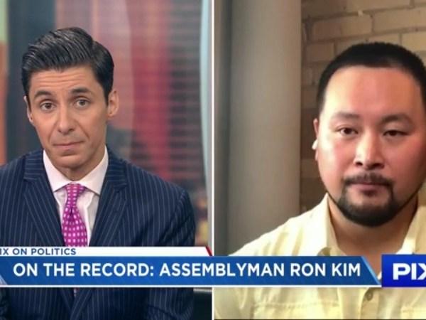 assemblyman ron kim on pix on politics